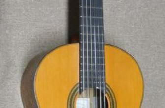 Guitare classique Juan Hernandez Estudio